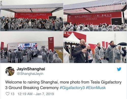 Tesla Elon Musk Threads: Shanghai Gigafactory #3